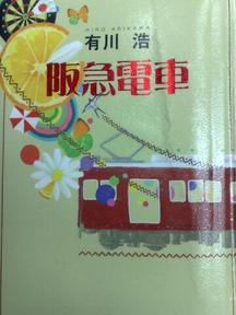 201106061696