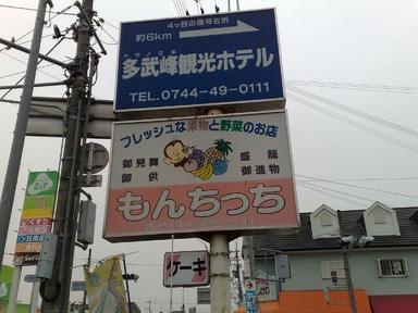 201105031618